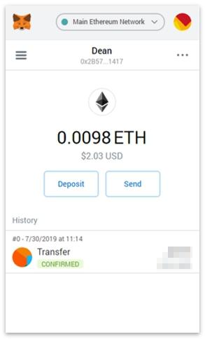 ETH匯入錢包