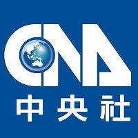 中央社國際新聞