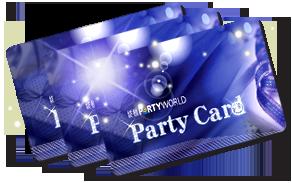 錢櫃Party卡
