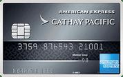 國泰航空尊尚信用卡