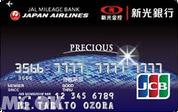 日本航空聯名卡