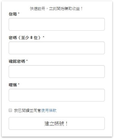 boo.tw註冊