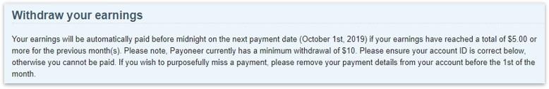 adf.ly 最低提款門檻