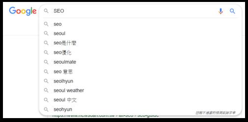 Google關鍵字建議