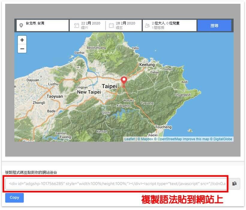 Agoda地圖語法